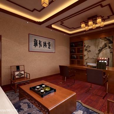 贵州省罗甸县供销股金服务社_2981793