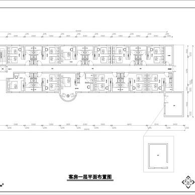 贵州省九五豪泰连锁酒店_2981868