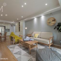 140㎡现代日式客厅摆放设计图