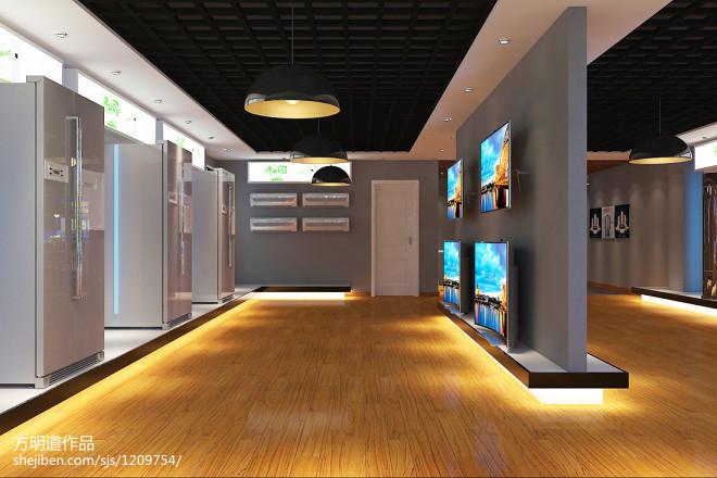 亳州市某家电展厅设计_3010996