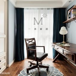 经典美式书房设计图片
