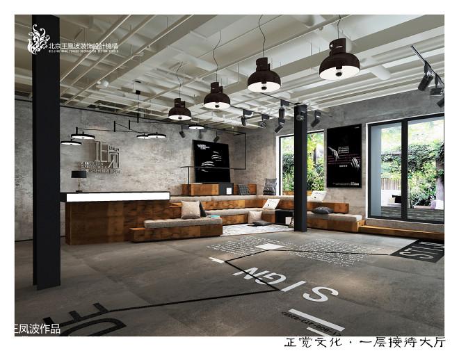 正觉文化办公空间设计_3013401