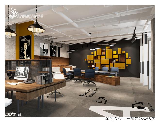 正觉文化办公空间设计_3013403