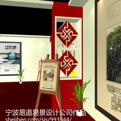 宁波荣安集团住博会展厅_3018612
