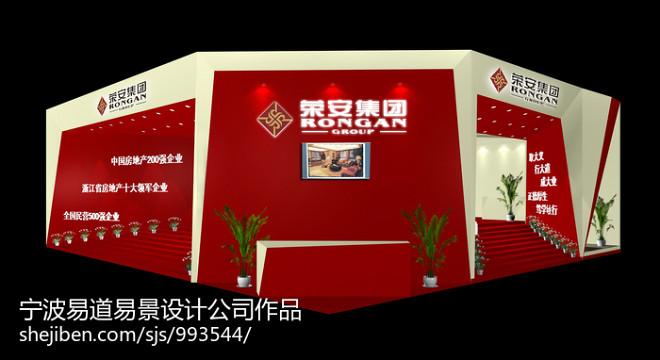 宁波荣安集团房产展厅_3018632