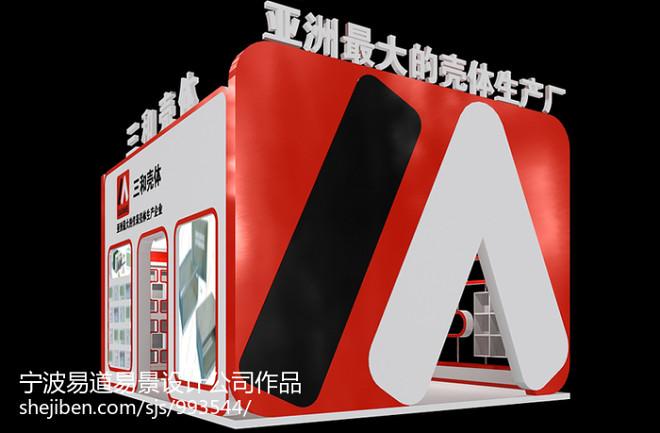 宁波三和壳体上海展厅_3018654