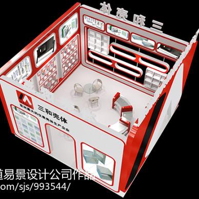 宁波三和壳体上海展厅_3018655