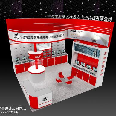 维视安电子宁波安博会展厅_3018699