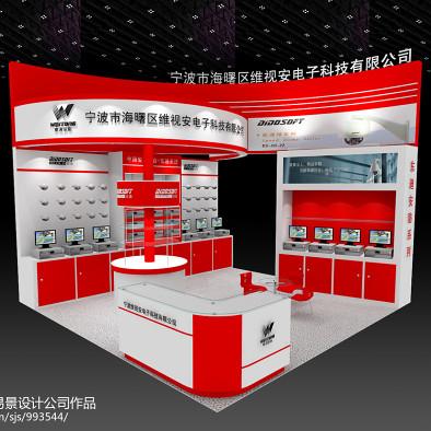 维视安电子宁波安博会展厅