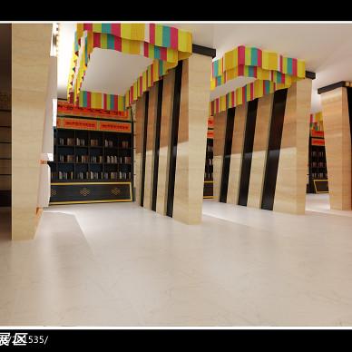 黄南州特色产品展示_3026532