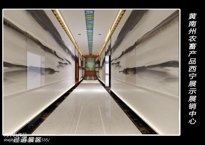 黄南州特色产品展示_3026534