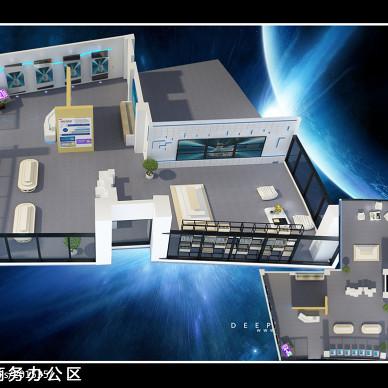 贵德县电子商务平台_3026537