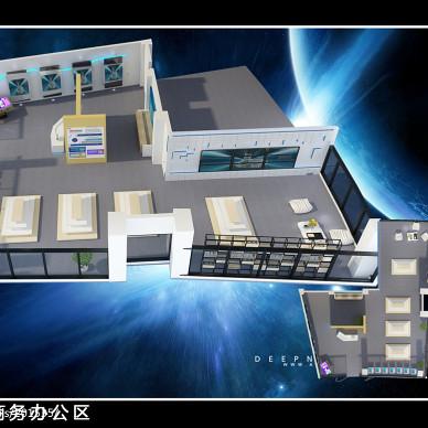贵德县电子商务平台_3026539