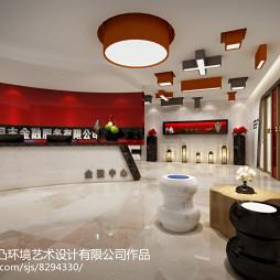 【办公设计】深圳东润同丰金融办公室原创设计 河南凹凸环境设计_3027153
