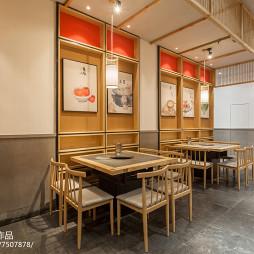 木逅 Mooho餐厅桌椅设计图