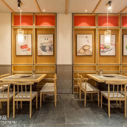 木逅 Mooho餐厅桌椅摆放设计图