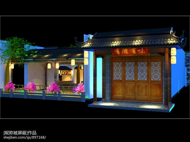 中式餐厅_3033195