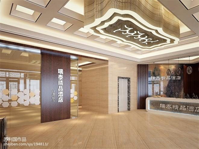 临洮县瑞精品酒店_3033942