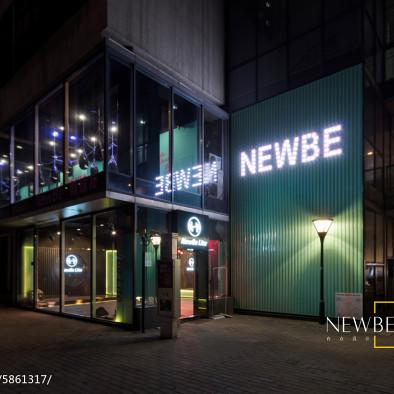《NEWBE Lite 》 有點設計_3041564