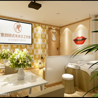 素颜美妆工作室_3051185
