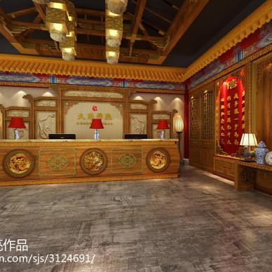 天博企业管理咨询有限公司企业会馆_3054294