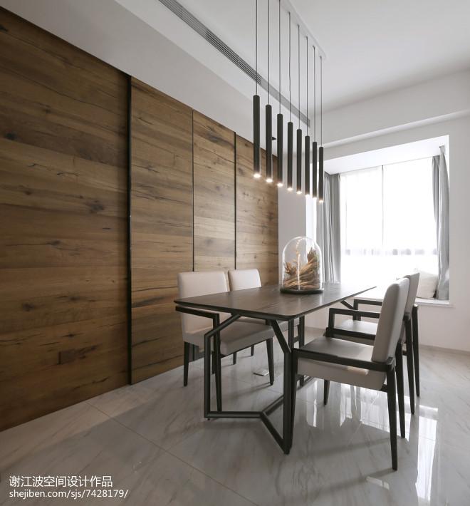 现代家装餐厅设计图