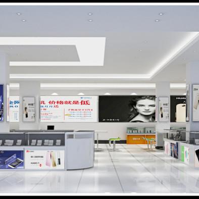 电信营业厅设计