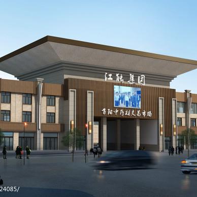 药材交易中心建筑外立面改造项目_3059475