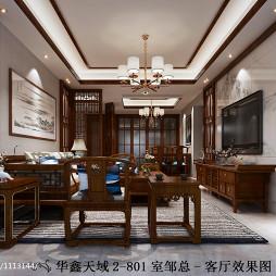 华鑫天域_3061309