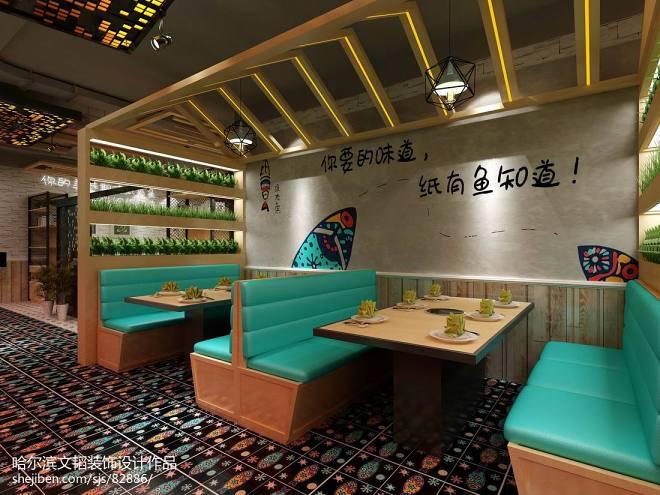 烤鱼店设计,餐饮空间_3072819
