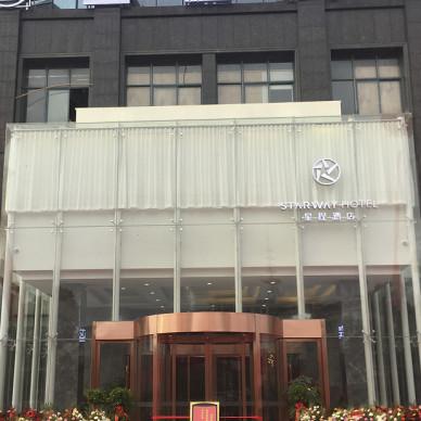 庐山星程酒店实景_3073727