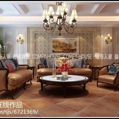 设计|我要的家,就是要自由、华贵气质范——龙泰国际260㎡美式_3074799