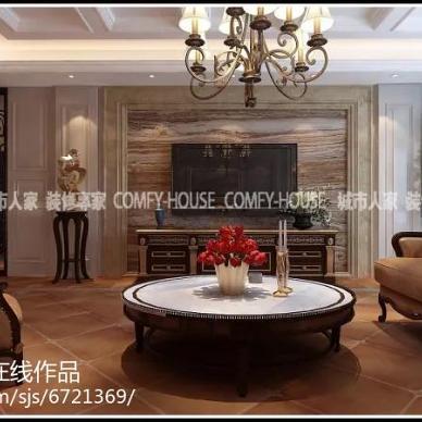设计|我要的家,就是要自由、华贵气质范——龙泰国际260㎡美式_3074798
