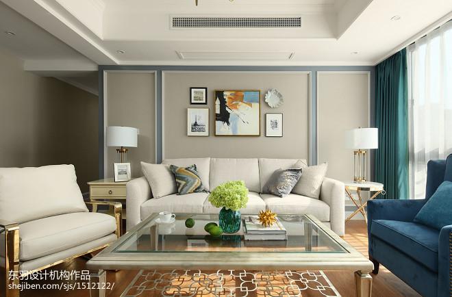 137平方美式客厅设计图片
