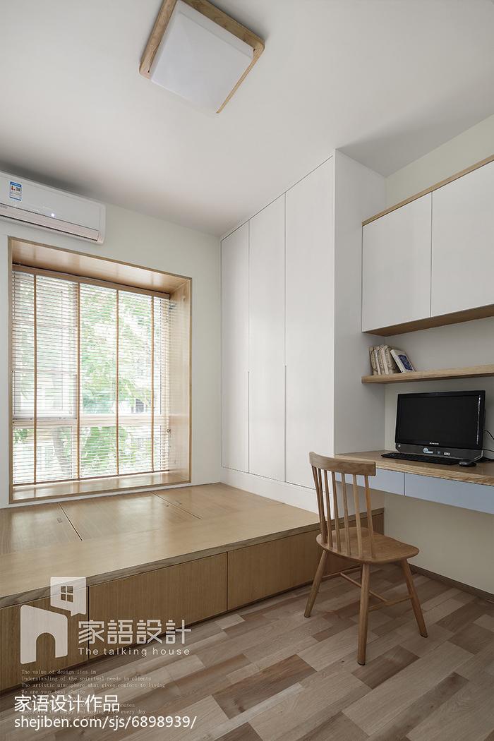 生活资讯_日式三居书房图片 – 设计本装修效果图