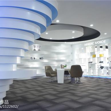 广州魔音公司办公室装修设计案例_3094404