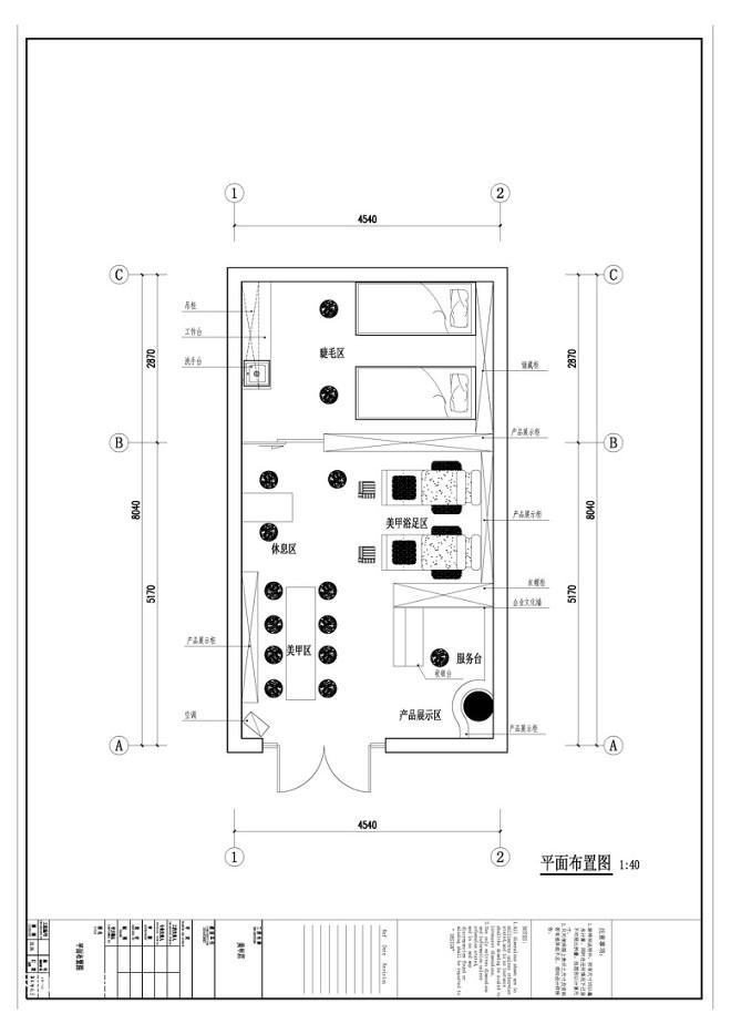 杭州杨杨美丽美甲店设计_309457