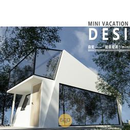 """森墅——""""超级墅愿""""mini度假建筑设计方案_3096126"""