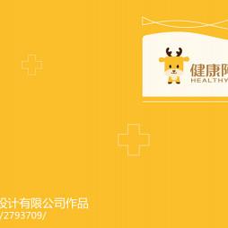 深圳健康阿鹿药店空间形象SI系统设计_3103554