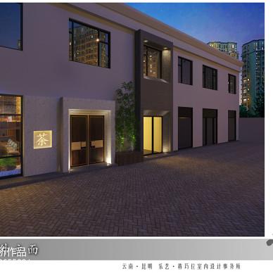 廣福城茶藝文化空間_3104357