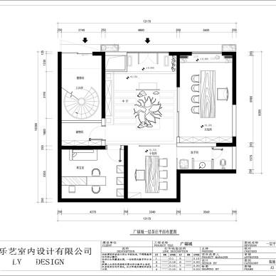 廣福城茶藝文化空間_3104362
