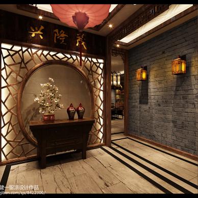 茶楼的设计_3106729