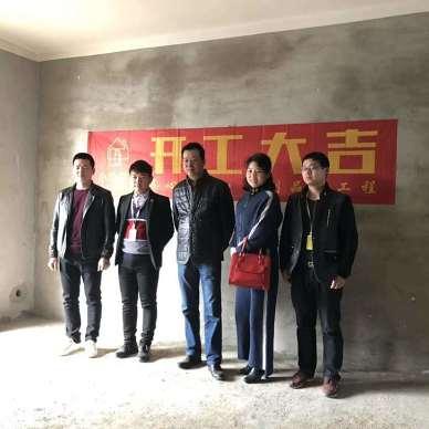 西湖明珠15栋屠先生雅居_3107241