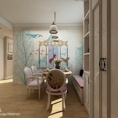 《清新暖法》--美景筑家法式混搭_3109939