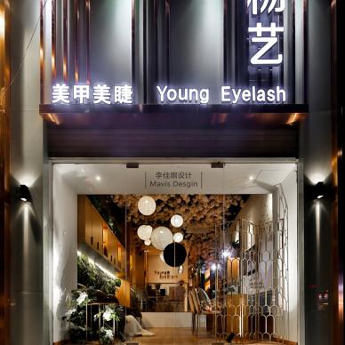 Young Elylash | 杨艺美睫_3112457