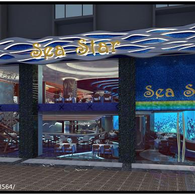 海洋主题餐厅_3113795