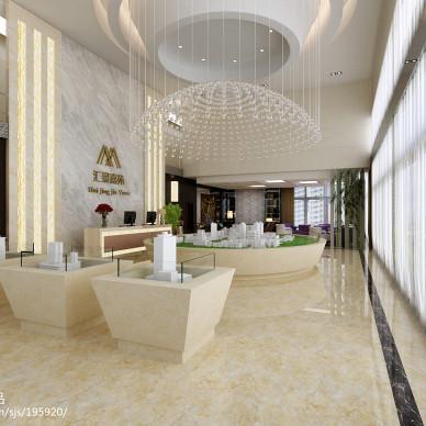 东阿县汇景嘉苑售楼中心_3115197