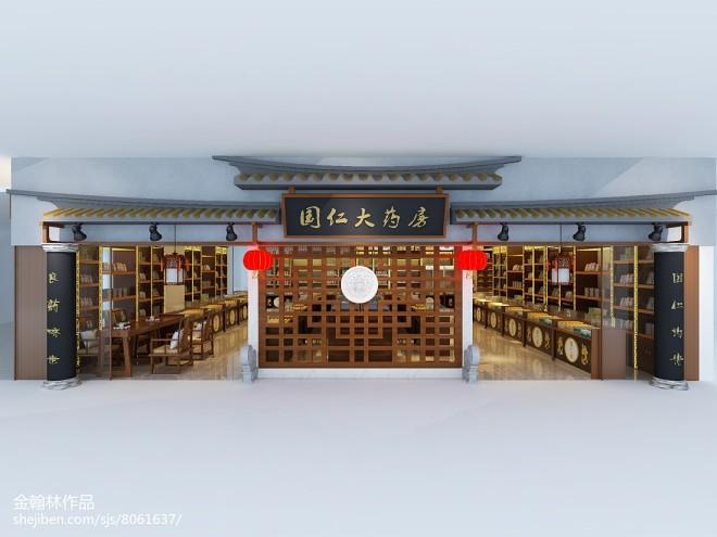 哈尔滨国仁大药房_3117182