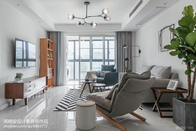 北欧风格三居客厅实景图片