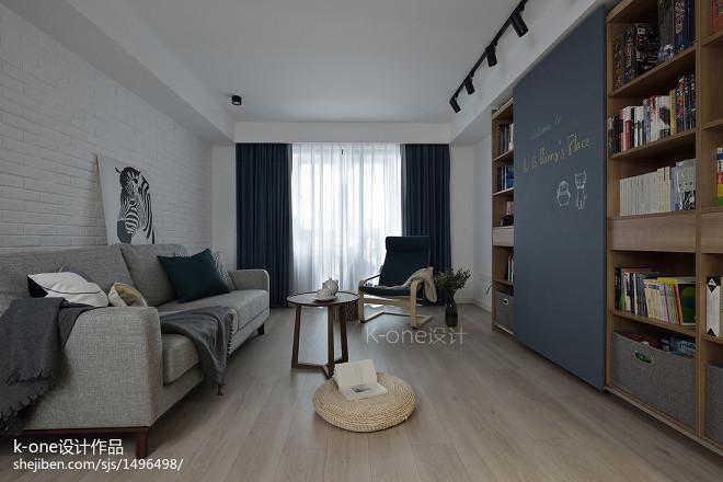 北欧风格二居客厅实景图